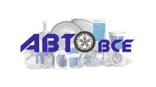 Глушитель (зад.часть) ВАЗ-1111 ОКА