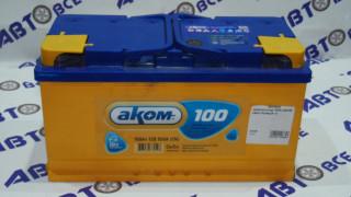 Аккумулятор 100А AKOM евро (правый +)