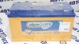 Аккумулятор 100А AKOM EFB евро (правый +)
