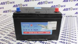 Аккумулятор 100А MIG евро (правый+) Азиат