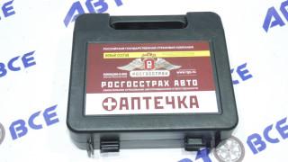 Аптечка автомобильная РОСГОССТРАХ (новый состав)(15)