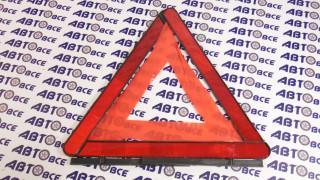 Знак аварийной остановки АВ-Армавир 400мм