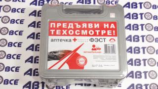 Аптечка автомобильная  ГОСТ (нового образца) ФЭСТ