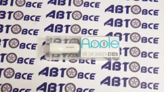 Зарядка для телефона ARUN 1М