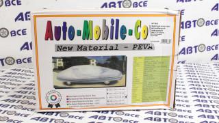 Защитный чехол-тент автомобильный (нейлоновый) (480*175*120см) AUTOCOVER