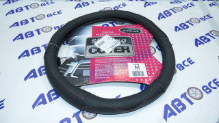 Оплетка на руль AUTOLUX  М черный (кожа)