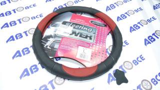 Оплетка на руль AUTOLUX L кожа черно-красная
