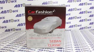 Защитный чехол-тент автомобильный CLASSIC М 435см