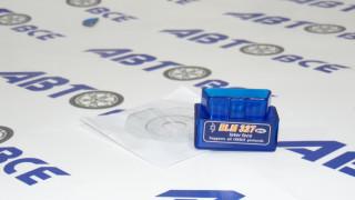 Адаптер Bluetooth MINI для диагностики авто (OBD 2) 1.5 синяя