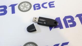 USB CAR Bluetooth