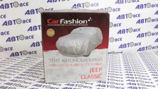 Защитный чехол-тент JEEP CLAssic L до 485см.(молн.двери водит.)