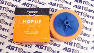 Круг полировальный ,поролон, оранжевый 150*50 М14 SOLID