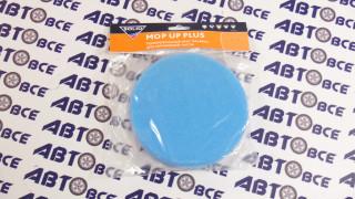 Круг полировальный для абразивной пасты 150*30мм синий