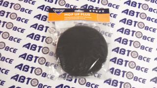 Круг полировальный для абразивной пасты 150*30мм черный SOLID