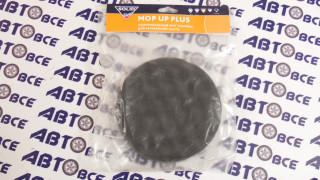 Круг полировальный для абразивной пасты 150*30мм черный ребр.SOLID