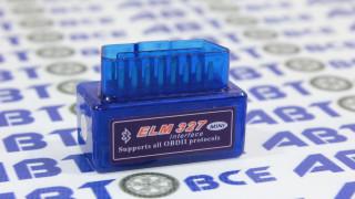 Адаптер Bluetooth MINI для диагностики авто (OBD 2) V1,5