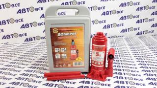 Домкрат гидравлический бутылочный 5т (180-350мм) в кейсе