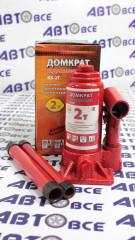 Домкрат гидравлический бутылочный 2т (150-290мм)