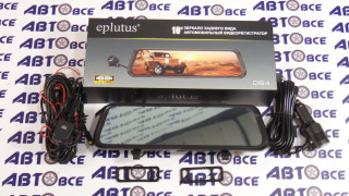 Зеркало с регистратором и камерой зад.вида D84 (2 кам.HD 8-10 экран)