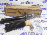 Амортизатор задний (стойка) ВАЗ-2108-10-1118-2170 MONROE