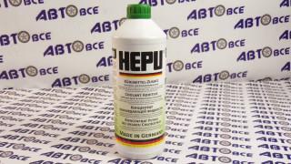 Антифриз зеленый (концентрат) 1,5L.HEPU