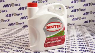 Антифриз красный 5L G12 SINTEC