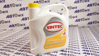 Антифриз желтый 5L SINTEC