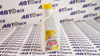 Антифриз желтый 1L FELIX