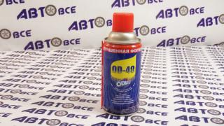OD-40 277мл