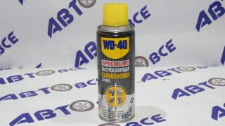 WD-40 Быстросохнущая силиконовая смазка