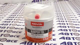 BAMPERFIX Шпатлевка по пластику NOVOL 0.5