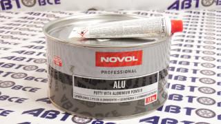 Шпатлевка ALU 1.8 кг NOVOL