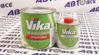 2K Грунт эпоксидный 1.2кг+Отвердитель 0.17кг VIKA