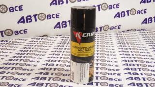 Антикорозионная битумная мастика (в баллоне) 520мл KERRY