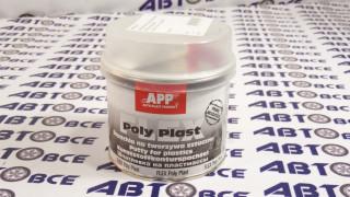 Шпатлевка для пластика Flex poly plast 0.6кг.+отв.12гр APP