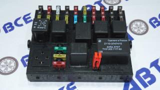 Блок предохранителей ВАЗ-2110-2123-2170 (стар. обр.) Автоваз