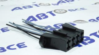 Блок предохранителей ВАЗ-1118-2121-21214-2123 (малый. 4 предохранит.)