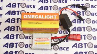 Блок розжига OMEGA LIGHT Slim