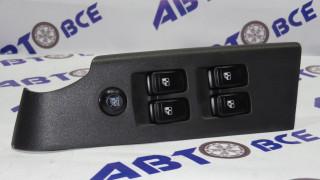Блок управления стеклоподъемниками Aveo 3 T250 (на 4 кнопки) GM