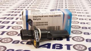 Датчик скорости (на КПП) ВАЗ-1118-1117-1119 (круглый нос под срез2) Калуга