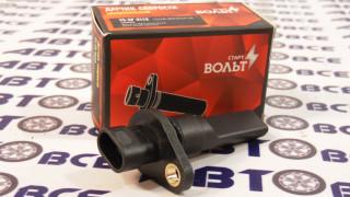 Датчик скорости (на КПП) ВАЗ-1118-1117-1119 (круглый нос-под срез) Стартвольт