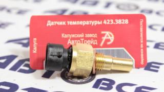 Датчик включения вентилятора ВАЗ-2110-15-09i-1118-2170 (2-х конт.) Автотрейд