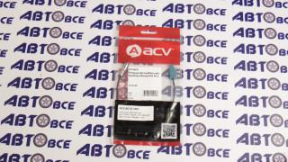 Антенна автомобильная Audi/Mers/Skoda/VW ACV
