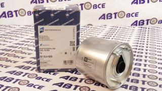 Фильтр  топлива PP9746