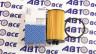 Фильтр масла Aveo T300 Cruze (Aveo 1.4) вставка MAHLE
