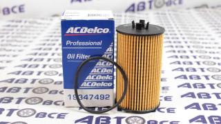 Фильтр масла Aveo T300 Cruze ACDELCO