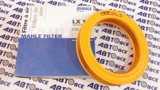 Фильтр воздуха AR202