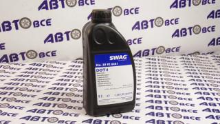 Жидкость тормозная DOT4 1л. SWAG