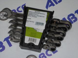 Набор ключей комбинированных трещоточных и шарнирных  6 шт ДелоТехники