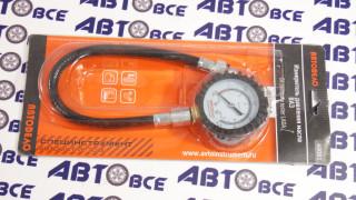 Измеритель давления масла АвтоДело